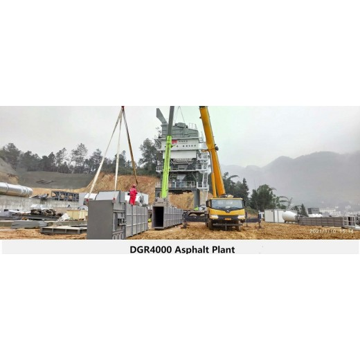 Installation of DGR4000 Asphalt Mixing Plant in Yibin City, Sichuan Province