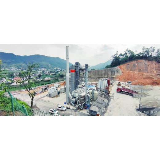 Penjelasan Singkat Tentang Pasar Pabrik Aspal (Asphalt Mixing Plant) 2021