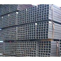 Mild Steel Galvanized Square Tubes, Rectangular Pipes