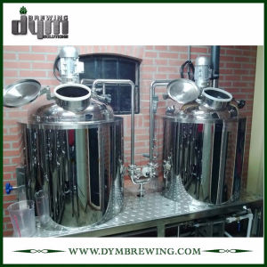 Customized 200L Pilot Beer Brewing System for Pub Brewery