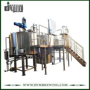 Calentador de vapor de 2 recipientes, cervecería de cerveza con camisa para cerveza artesanal