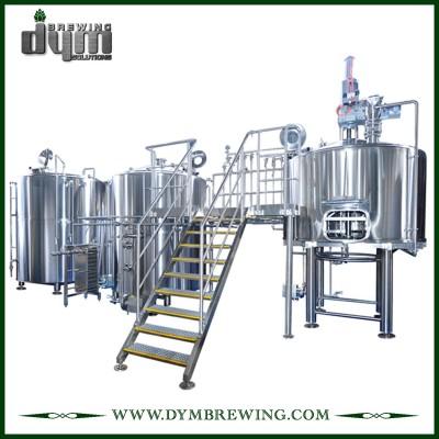 Equipo de elaboración de cerveza artesanal de 2 recipientes de calentamiento de vapor industrial personalizado para sala de cocción