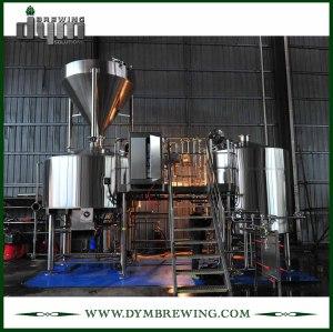 Calentador de fuego directo industrial personalizado 4 recipientes Equipo de elaboración de cerveza artesanal para sala de cocción