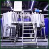 Customized Direct Fire Heating 4 Vessels Brewing Equipment for Sale