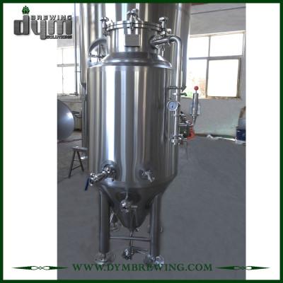 Fermentador Unitank de 120L personalizado profesional para fermentación de cervecería con chaqueta de glicol