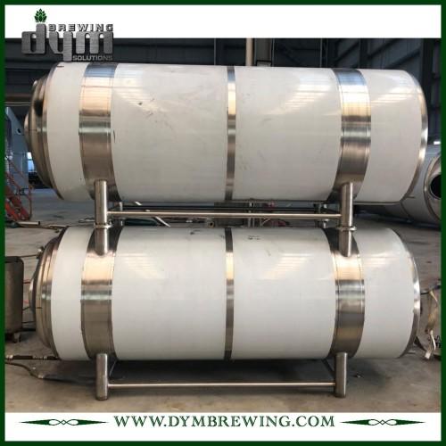 Fermentador horizontal industrial personalizado de 20bbl (EV 20BBL, TV 26BBL) para hacer cerveza artesanal