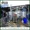Equipo de elaboración de cerveza artesanal micro comercial personalizado 20HL
