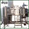 Customized Commercial 15bbl Micro Craft Beer Brewing Equipment