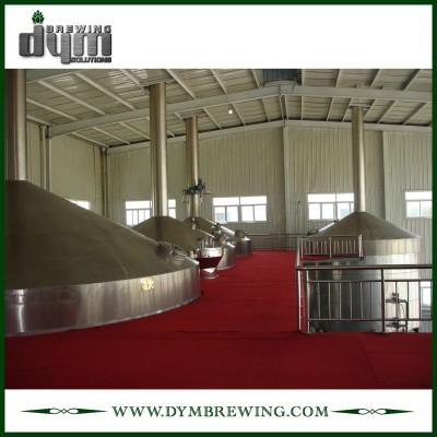 Equipo de elaboración de cerveza de gran escala 100BBL para cervecería