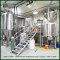 Customized Commercial 20bbl Brewhouse for Pub