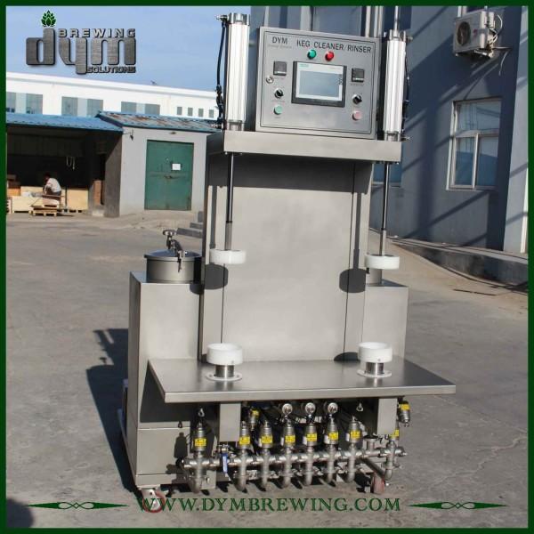 Keg Washing Machine /Packaging Equipment for Brewery