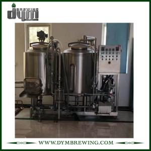 Лучшее качество 200 л экспериментального пивоваренного оборудования для продажи