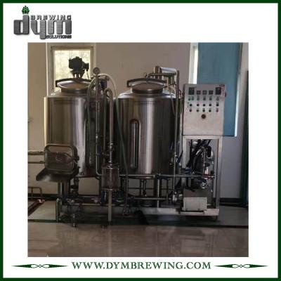 La mejor calidad 200L Pilot Beer Brewing Equipment para la venta