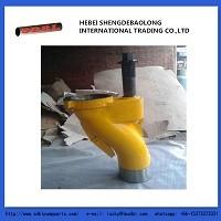concrete pump parts S-VALVE