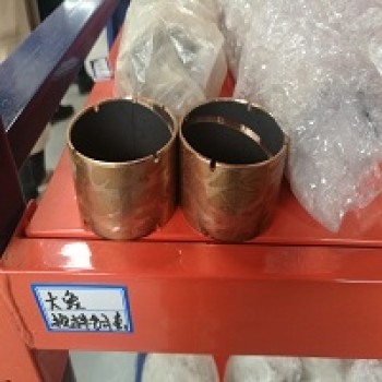 concrete spare parts bearing bushing