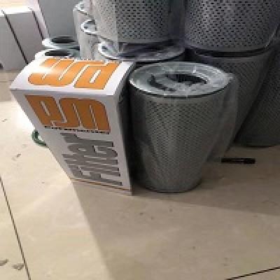 concrete spare parts filters