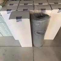 Putzmeister Concrete Pump Parts Filters