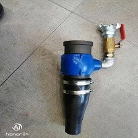 Concrete Pump Rubber Hose Spray Nozzle Kits