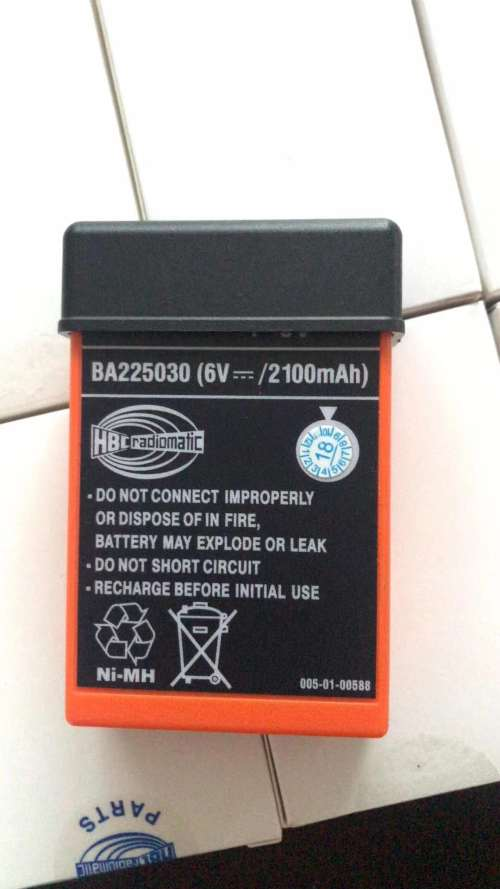 concrete remote control batteries and chareges