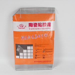 Factory customized 25kg white plastic pp woven chemical resistances bag