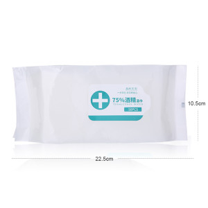 China factory OEM 75% alcohol wipes 50pcs alcohol wet wipes disinfectant wipes alcohol