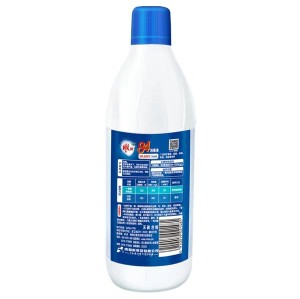 84 disinfectant liquid,medical disinfectant for hospital and house disinfectant
