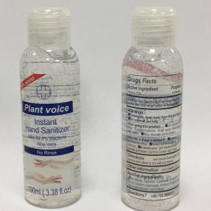 Benzalkonium Chloride Disinfectant Liquid household multifunctional antiseptic disinfectant