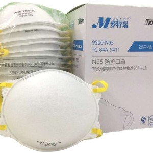 NIOSH FDA CE N95 KN95 Children medica surgical face mask gift box