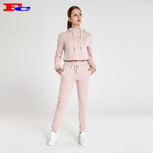 Vêtements d'entraînement rose nude en gros avec côtés blancs