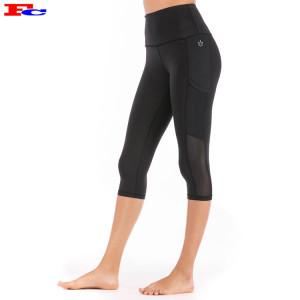 Classic Black Seven-Point Yoga Pant Wholesale
