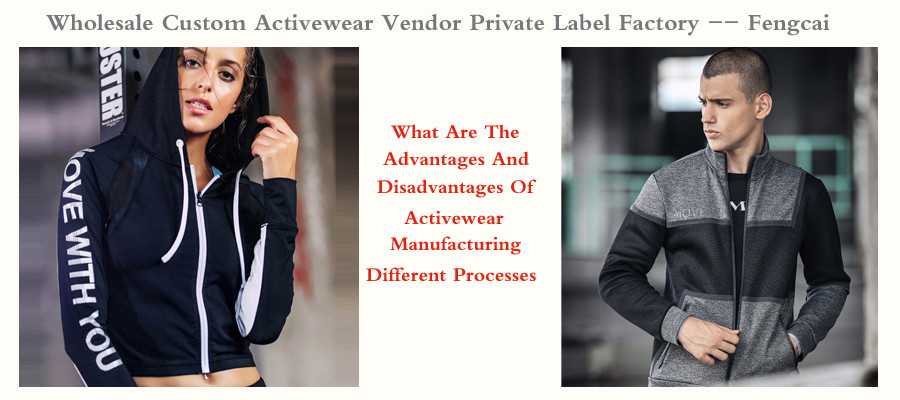 What Are The Advantages And Disadvantages Of Activewear Manufacturing Different Processes?