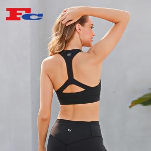 Custom Made Sports Bra I-Shaped Beautiful Back Yoga Top