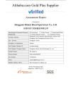 Rapport d'évaluation des fournisseurs