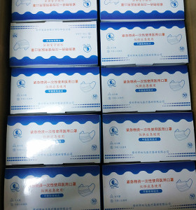 Corona Virus medical mask surgical & disposal face dust mask medical manufacturer & surgical face mask disposable surgical mask