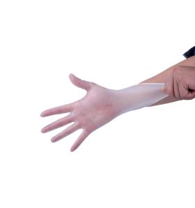 Blue nitrile powder free non-medical gloves