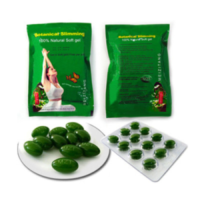 100% Natural Botanical Slimming Diet Pills Original Meizitang Soft Gel Slimming Capsule