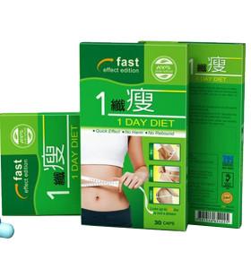 OEM Chinese Original 1 Tag Diät Gewichtsverlust Abnehmen Diätpillen 30 Kapseln
