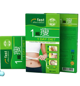 OEM chino original 1 día dieta pérdida de peso adelgazante píldoras de dieta 30 cápsulas