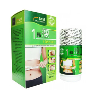Fast Effect Natural 1 Day Diet Weight Loss Slimming Diet Pills 60 Capsules