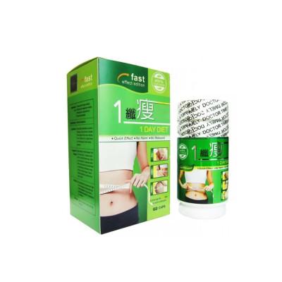 Fast Effect Natural 1 Día Dieta Pérdida de peso Píldoras para adelgazar 60 cápsulas
