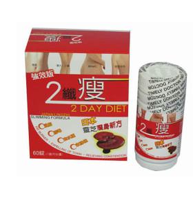 Original natürliche 2-Tage-Diät Japan Lingzhi Botanical Slimming Pills Gewichtsverlust Kapseln