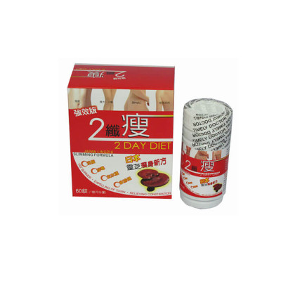 Original Natural 2 Day Diet Japan Lingzhi Botanical Slimming Pills Weight Loss Capsules