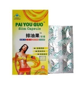 Original Natural Herb PAI YOU GUO Slim Capsule Weight Loss Diet Pills