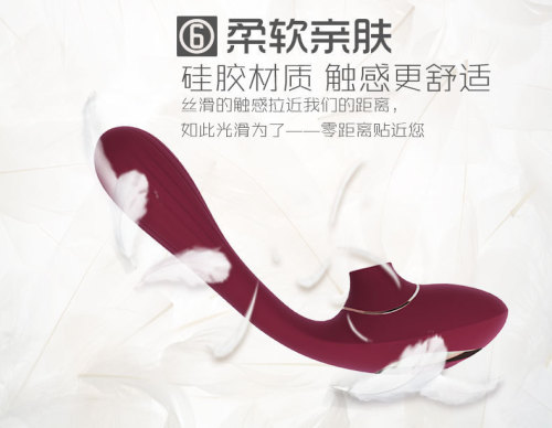 G-point multi-frequency pulse massage stick