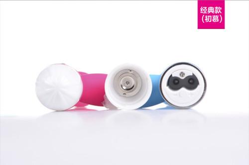 Female AV vibrator super waterproof multi-frequency vibration thrusting G point adult female sex toys