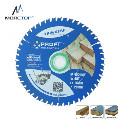 Moretop thin kerf wood cutting blade 165mm 11104004