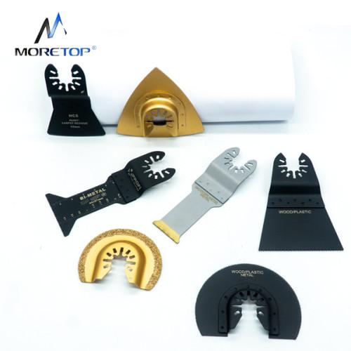 Moretop 7pcs Multi Tool Blade Set 20501001