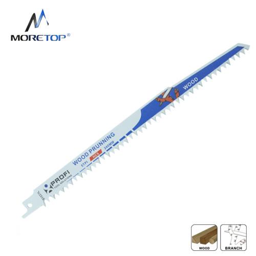 moretop 20401004 8pcs Reciprocating Saw Blades Set