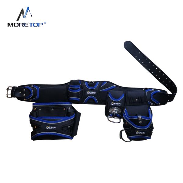 Moretop Belt Pouch Set 40870001