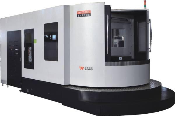 HMC500P horizontal machining center